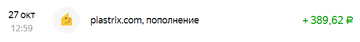 http://sd.uploads.ru/t/4m6YR.png