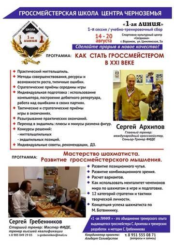 http://sd.uploads.ru/t/4mjPJ.jpg