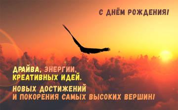 http://sd.uploads.ru/t/4qRFD.jpg
