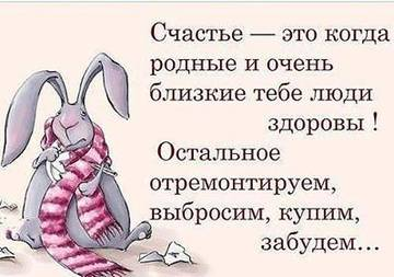 http://sd.uploads.ru/t/4rVe1.jpg