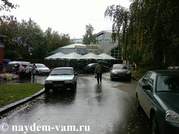 http://sd.uploads.ru/t/4t3v0.jpg