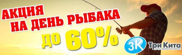 http://sd.uploads.ru/t/4uSkc.jpg