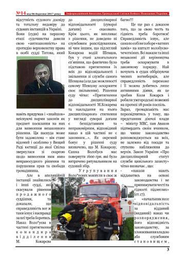 http://sd.uploads.ru/t/4wNb5.jpg