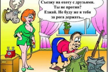 http://sd.uploads.ru/t/4ycTH.jpg