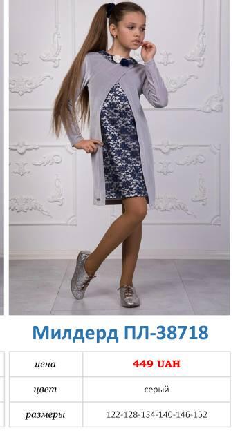 http://sd.uploads.ru/t/4zf7y.jpg