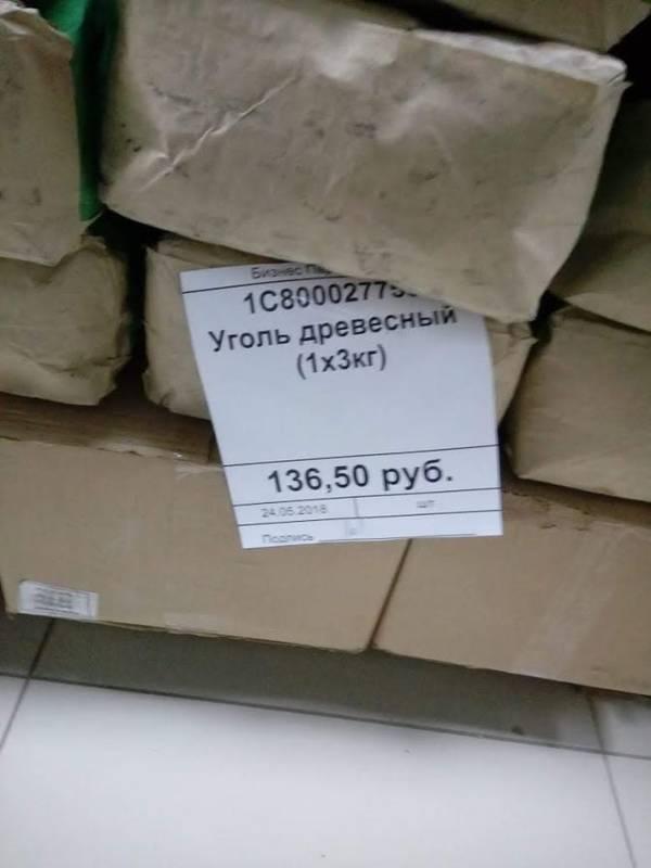 http://sd.uploads.ru/t/4zhXj.jpg