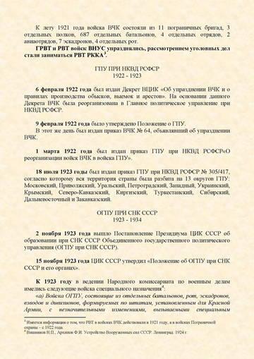 http://sd.uploads.ru/t/51wNz.jpg