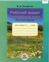 http://sd.uploads.ru/t/521A3.jpg