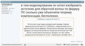 http://sd.uploads.ru/t/56Wh0.jpg