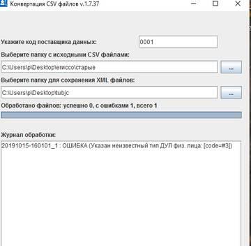 http://sd.uploads.ru/t/5ALC9.jpg