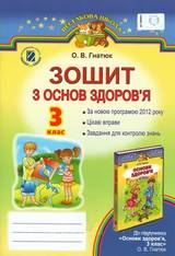 http://sd.uploads.ru/t/5AnzK.jpg