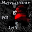 http://sd.uploads.ru/t/5FOp8.jpg