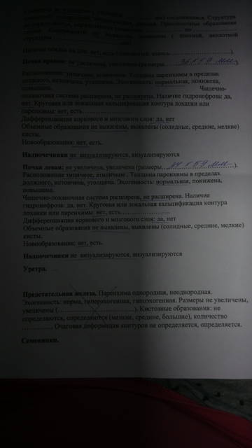 http://sd.uploads.ru/t/5FYrv.jpg