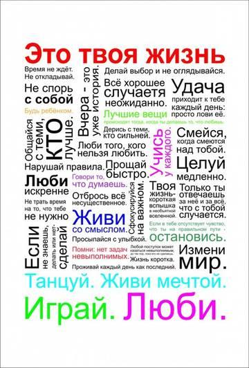 http://sd.uploads.ru/t/5GUcj.jpg