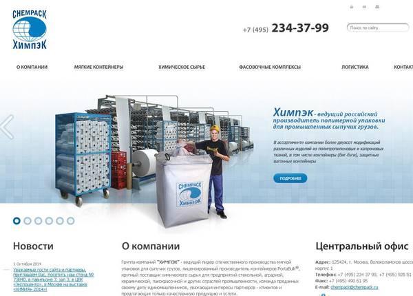 http://sd.uploads.ru/t/5J8wz.jpg
