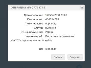 http://sd.uploads.ru/t/5L9wP.jpg