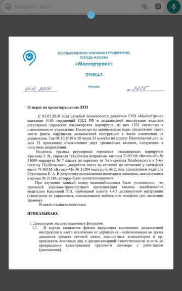 http://sd.uploads.ru/t/5O3Le.png