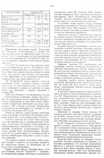 http://sd.uploads.ru/t/5PUBj.jpg