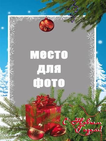 http://sd.uploads.ru/t/5SeJ3.jpg