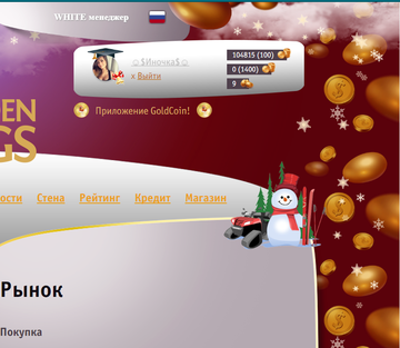 http://sd.uploads.ru/t/5TKEz.png