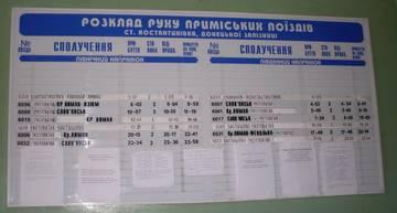 http://sd.uploads.ru/t/5U79c.jpg