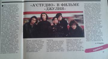 http://sd.uploads.ru/t/5WtpQ.jpg