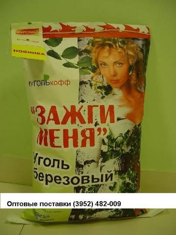 http://sd.uploads.ru/t/5Xldv.jpg