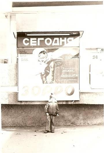 http://sd.uploads.ru/t/5cRKA.jpg