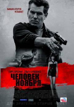 http://sd.uploads.ru/t/5dJFq.jpg