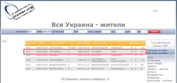 http://sd.uploads.ru/t/5hDcQ.png