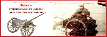 http://sd.uploads.ru/t/5jpvE.jpg