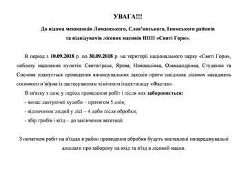 http://sd.uploads.ru/t/5l3Iy.jpg
