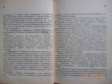 http://sd.uploads.ru/t/5nF1M.jpg