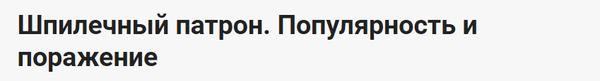 http://sd.uploads.ru/t/5q4uy.png