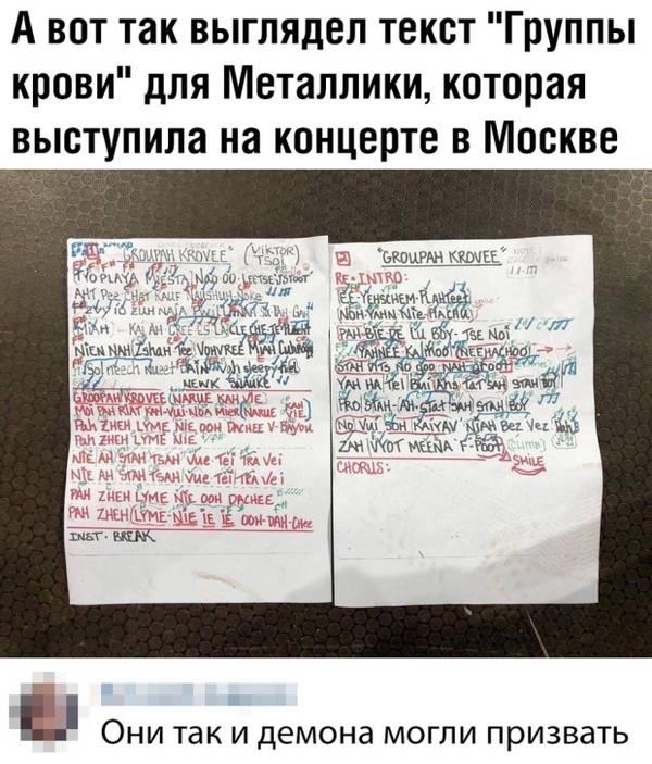 http://sd.uploads.ru/t/5r8aB.jpg