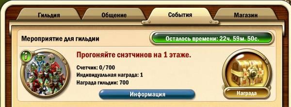 http://sd.uploads.ru/t/5tNUk.jpg