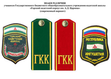 http://sd.uploads.ru/t/5vF6m.jpg