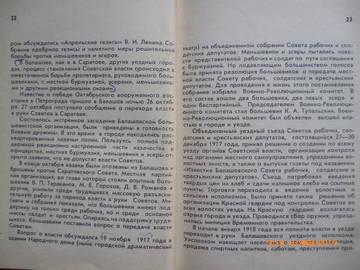 http://sd.uploads.ru/t/5wAru.jpg