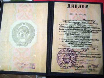 http://sd.uploads.ru/t/5wFMu.jpg