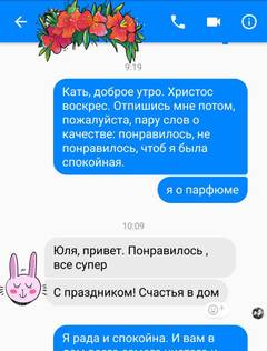http://sd.uploads.ru/t/5ypOW.jpg