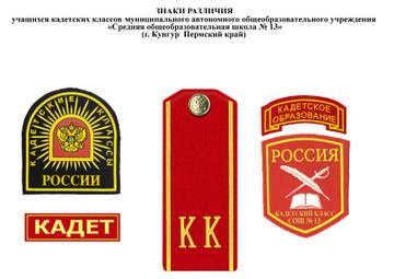 http://sd.uploads.ru/t/5zNCy.jpg