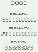 http://sd.uploads.ru/t/60Jnq.jpg