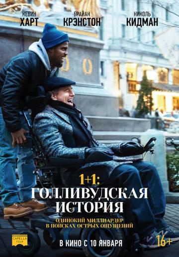 http://sd.uploads.ru/t/62ltg.jpg