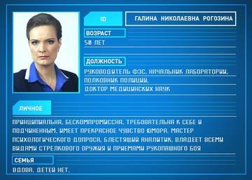 http://sd.uploads.ru/t/63VYv.jpg