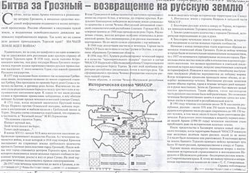 http://sd.uploads.ru/t/64t8z.png