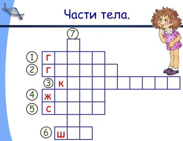 http://sd.uploads.ru/t/69CHJ.png