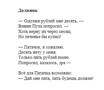 http://sd.uploads.ru/t/6AvkZ.png