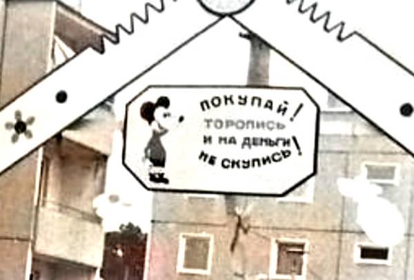 http://sd.uploads.ru/t/6BDqE.jpg