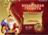 http://sd.uploads.ru/t/6CwST.jpg
