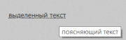 http://sd.uploads.ru/t/6DTSv.png